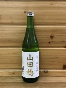 yukinobosya-yamadaho-nama720