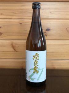 hiraizumi27-720