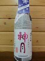 taiheizan-jungin-singetu-gohyakumangoku1800