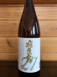 hiraizumi27-1800