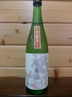 fukunotomo-junmai-hiyaorosi720