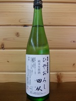 tabito-junmai-hiyaorosi720