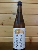 amanoto-jungin-hiyaorosi720