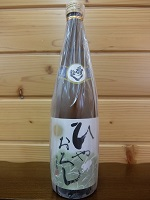 hideyosi-hiyaorosi-junmai720