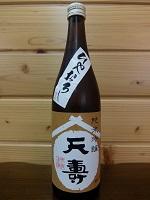 tenju-jungin-hiyaorosi720