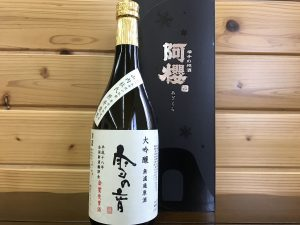 azakura-yukinone-10kosyu720
