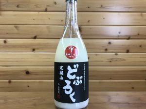 doburoku-kanpuzan700