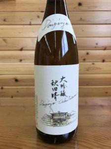 akitabare-daigin1800
