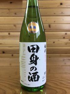 taminosake-nama720