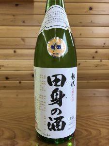 taminosake-nama1800