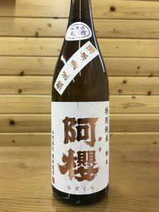azakura-tokujun-asahi-720