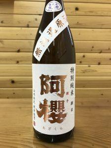 azakura-tokujun-asahi-1800