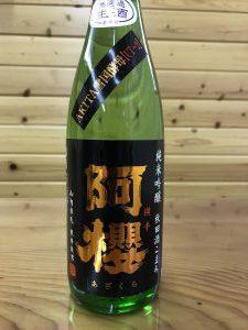 azakura-jungin-sakekomachi720