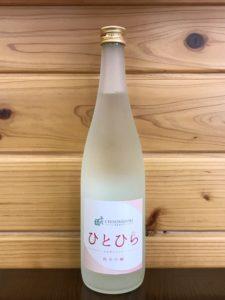 chiyomidori-bizakura-720