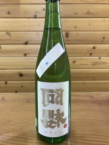 ura-azakura-cool-720