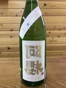 ura-azakura-cool-1800