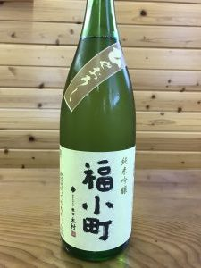 fukukomachi-jungin-hiyaorosi1800