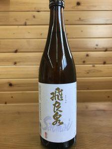 hiraizumi-saimai-720