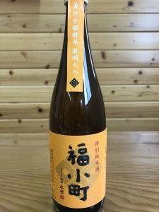 fukukomachi-kuratuki55-720