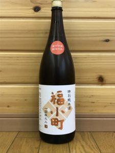 fukukomachi-kuratuki55-1800