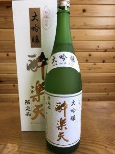 suirakuten-daigin1800