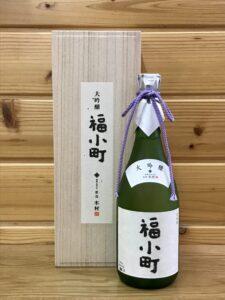 hukukomachi-daigin720