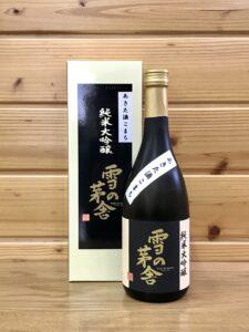 yukinobousya-sakekomachi-junmaidaigin720
