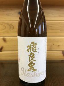 hiraizumi-hashira-1800