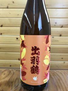 dewaduru-junmai-akiagari1800