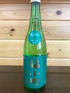 hukukomachi-bizakura-30by-720
