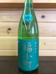 hukukomachi-bizakura-30by-1800