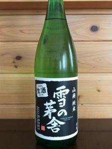 yukinobousya-yamahai-junmai-nama1800