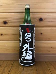 hukukomachi-kurogougai1800