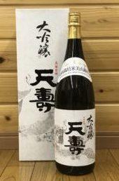 tenju-daigin1800
