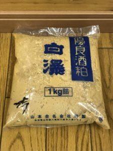 shirataki-sakakasu-ginjo1kg