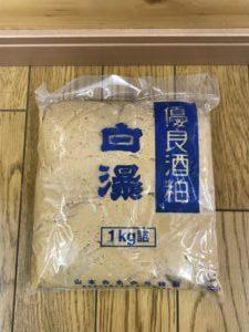 shirataki-sakakasu1kg