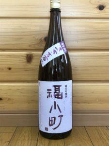 hukukomachi-betuaturae-gohyakumanngoku1800