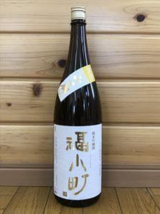 hukukomachi-betuaturae-yamadanisiki1800