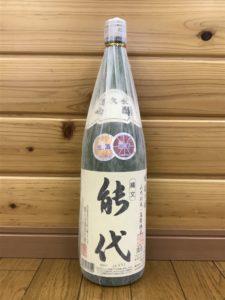 joumon-noshiro-namagen1800