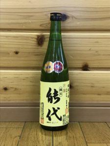joumon-noshiro-namagen720