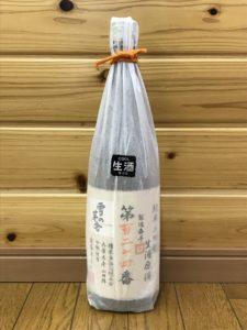 yukinobousya-35%-junmaidaiginnama1800