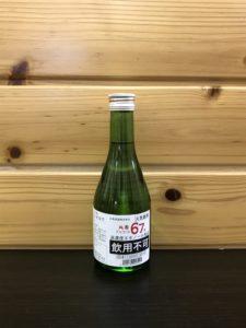tenju-arc67-300ml