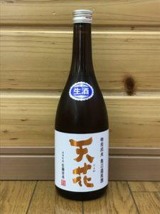 tenka-tokujun-miyamanisiki720
