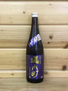 hukukomachi-betuaturae-sakekomachi720