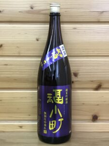 hukukomachi-betuaturae-sakekomachi1800