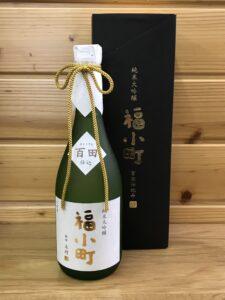 hukukomachi-junmaidaigin-hyakuden720
