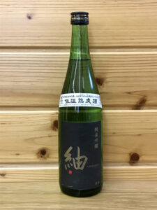 kikusui-tsumugi720