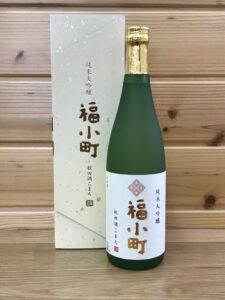 hukukomachi-junmaidaigin-sakekomachi720
